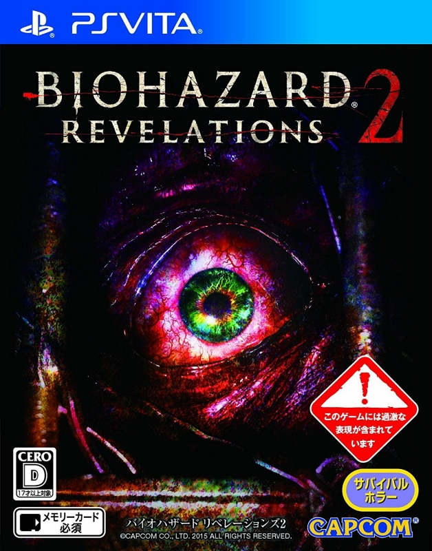Resident Evil: Revelations 2 on PSV - Gamewise