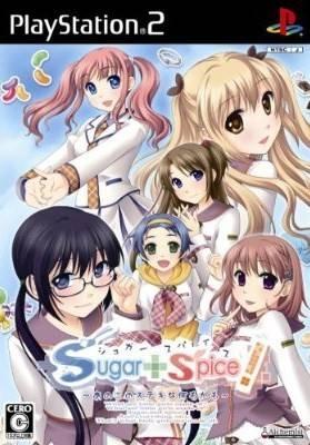 Sugar + Spice! Anoko no Suteki na Nanimokamo Wiki - Gamewise