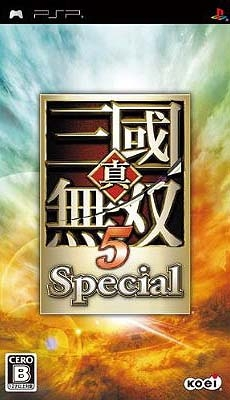 Shin Sangoku Musou 5 Special on PSP - Gamewise