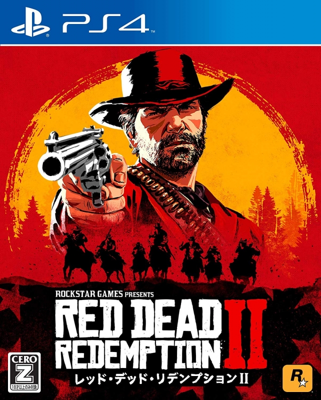 Red Dead Redemption 2 on PS4 - Gamewise