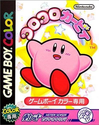Kirby Tilt 'n' Tumble on GB - Gamewise