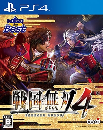 Samurai Warriors 4 [Gamewise]