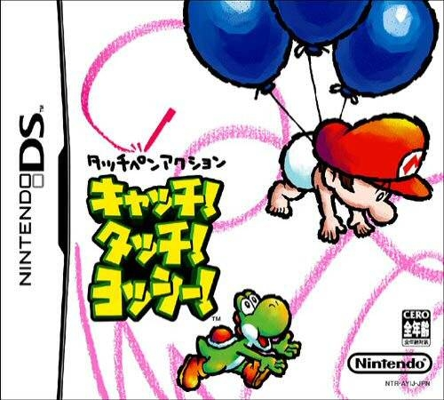 Yoshi Touch & Go (JP sales) [Gamewise]