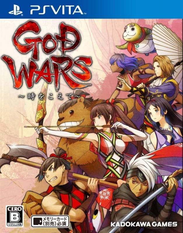 God Wars: Future Past for PSV Walkthrough, FAQs and Guide on Gamewise.co