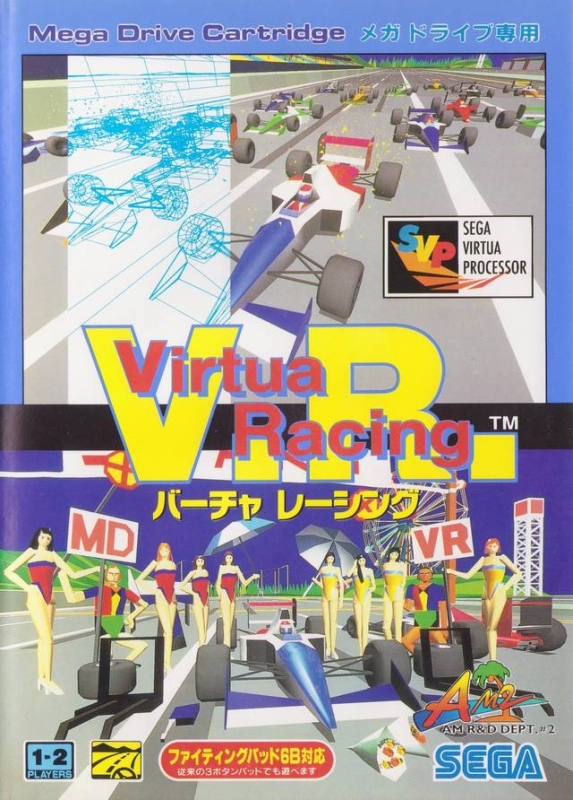 Virtua Racing on GEN - Gamewise