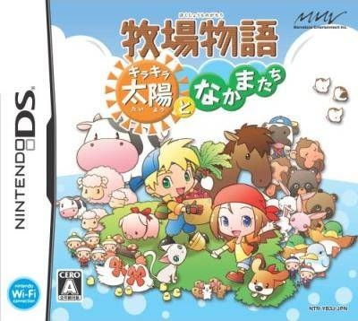 Harvest Moon: Sunshine Islands for DS Walkthrough, FAQs and Guide on Gamewise.co