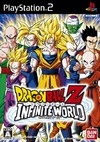 Dragon Ball Z: Infinite World for PS2 Walkthrough, FAQs and Guide on Gamewise.co