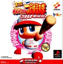 Jikkyou Powerful Pro Yakyuu '98 Kaimakuban on PS - Gamewise
