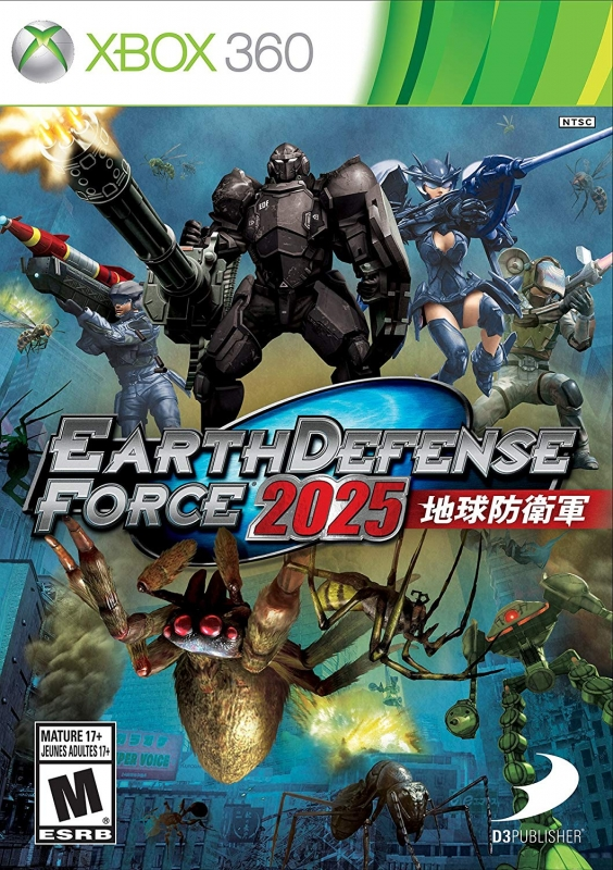 Earth Defense Force 2025 Wiki on Gamewise.co