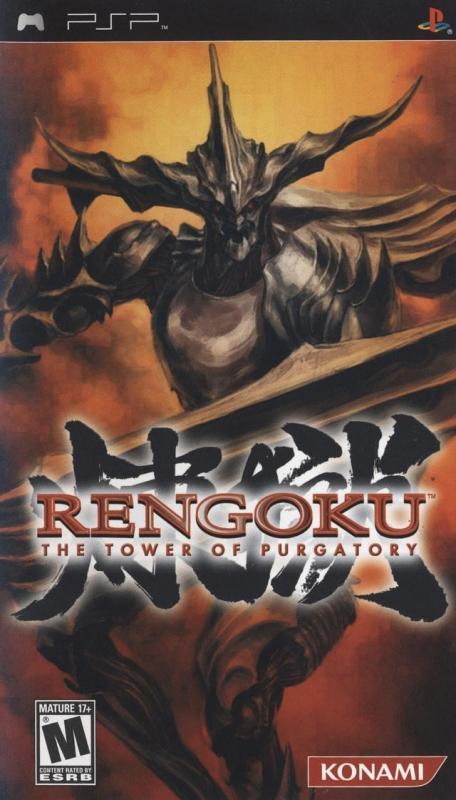 Rengoku: The Tower of Purgatory on PSP - Gamewise