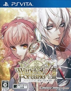 Gamewise Wand of Fortune R2: Jikuu ni Shizumu Mokushiroku Wiki Guide, Walkthrough and Cheats