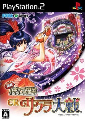 Gamewise Jissen Pachinko Hisshouhou! CR Sakura Taisen Wiki Guide, Walkthrough and Cheats