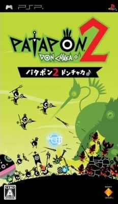 Patapon 2 Wiki on Gamewise.co