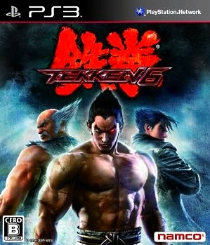 Tekken 6 for PS3 Walkthrough, FAQs and Guide on Gamewise.co