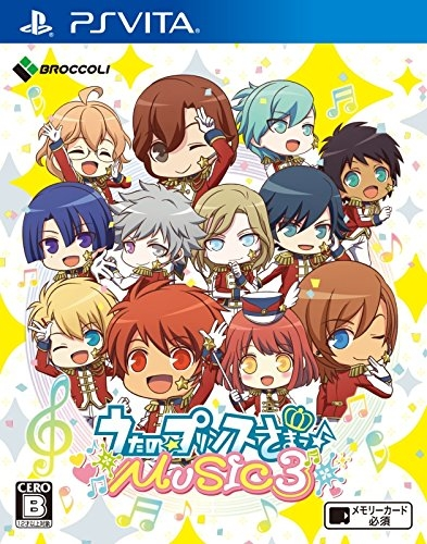 Uta no Prince-Sama: Music 3 on PSV - Gamewise