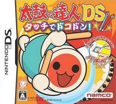 Taiko no Tatsujin DS: Touch de Dokodon! on DS - Gamewise