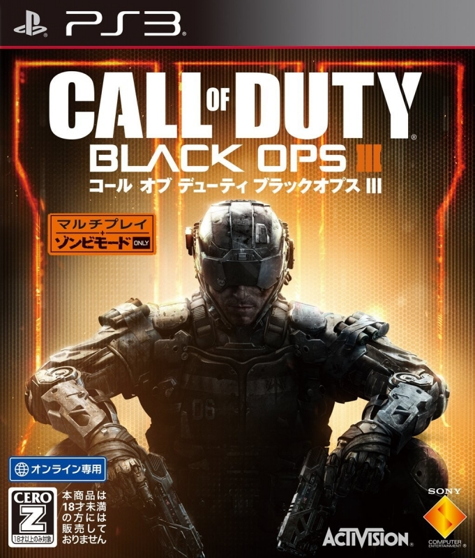 Call of Duty: Black Ops 3 for PS3 Walkthrough, FAQs and Guide on Gamewise.co
