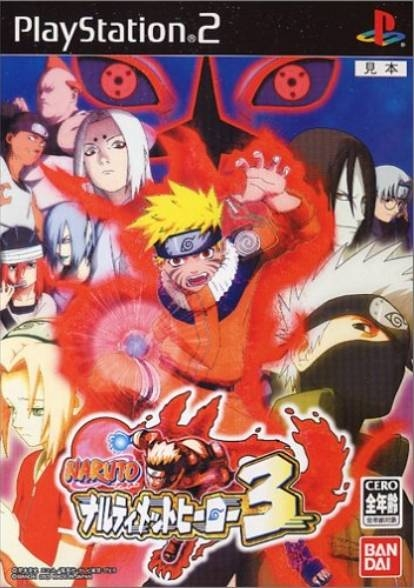 Naruto: Ultimate Ninja 3 (JP sales) for PS2 Walkthrough, FAQs and Guide on Gamewise.co