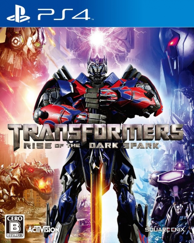 Transformer: Rise of the Dark Spark | Gamewise