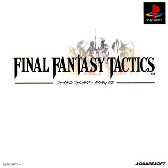 Final Fantasy Tactics Wiki on Gamewise.co