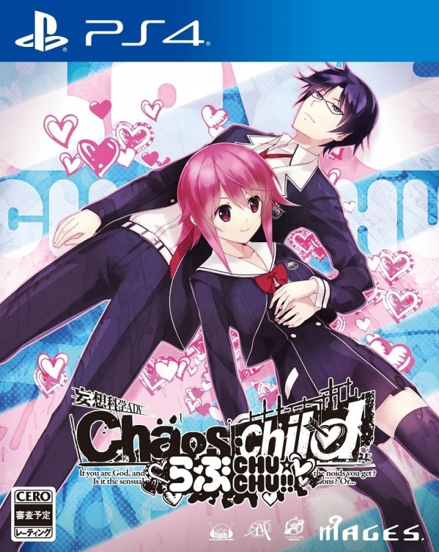 Chaos;Child: Love Chu Chu!! Wiki on Gamewise.co