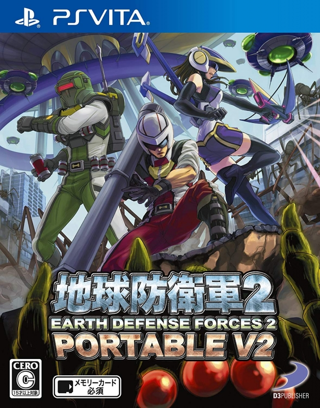 Gamewise Earth Defense Force 2 Portable V2 Wiki Guide, Walkthrough and Cheats