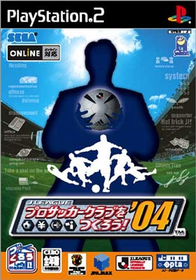 J-League Pro Soccer Club o Tsukurou '04 [Gamewise]