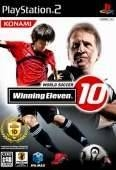 Winning Eleven: Pro Evolution Soccer 2007 on PS2 - Gamewise