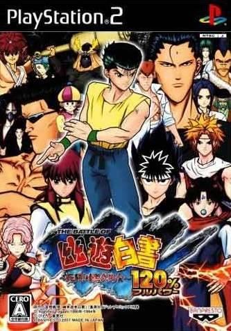 The Battle of Yuu Yuu Hakusho: Shitou! Ankoku Bujutsukai! 120% for PS2 Walkthrough, FAQs and Guide on Gamewise.co
