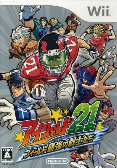 Eyeshield 21: Field Saikyou no Senshi Tachi on Wii - Gamewise