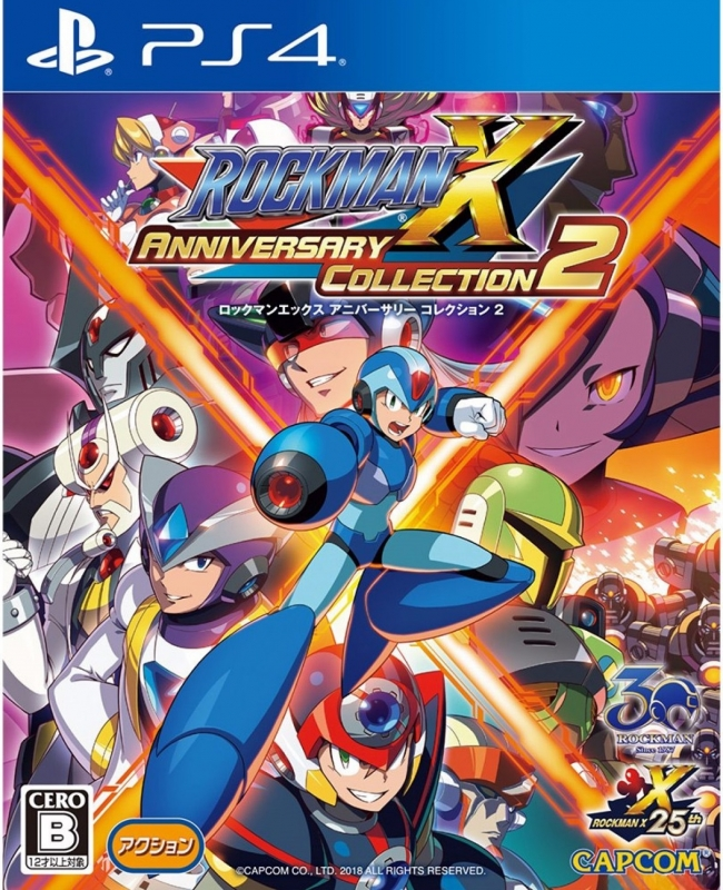 Gamewise Mega Man X Legacy Collection 2 Wiki Guide, Walkthrough and Cheats