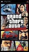 Grand Theft Auto: Liberty City Stories for PSP Walkthrough, FAQs and Guide on Gamewise.co
