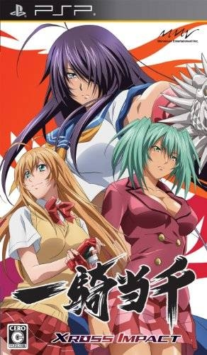 Ikki Tousen: Xross Impact Wiki on Gamewise.co