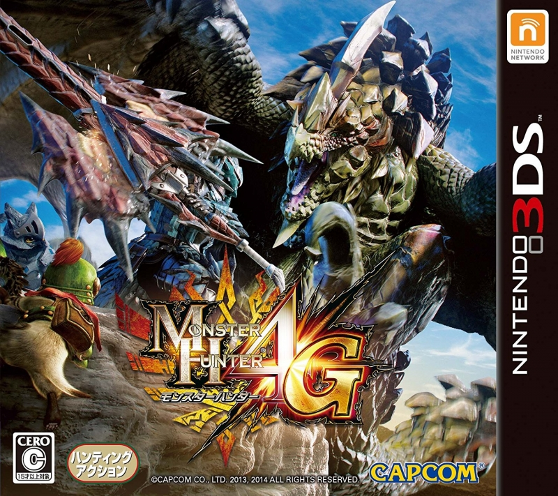 Monster Hunter 4G for 3DS Walkthrough, FAQs and Guide on Gamewise.co