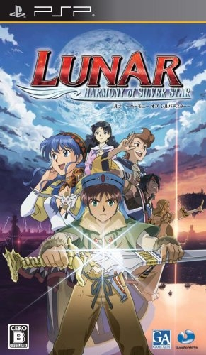Lunar: Silver Star Harmony Wiki on Gamewise.co