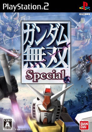 Gundam Musou Special Wiki on Gamewise.co