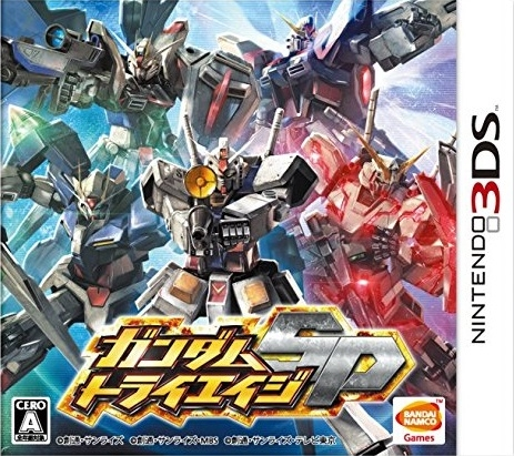 Gundam Try Age SP for 3DS Walkthrough, FAQs and Guide on Gamewise.co