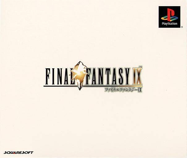 Final Fantasy IX Wiki on Gamewise.co