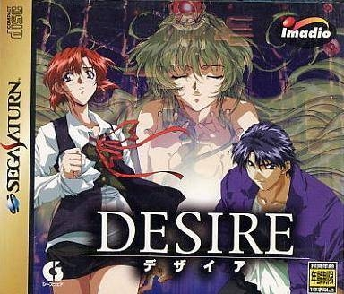Desire on SAT - Gamewise