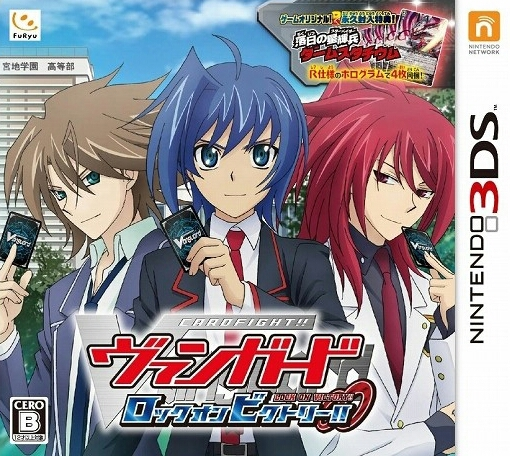 Cardfight!! Vanguard: Lock On Victory!! for 3DS Walkthrough, FAQs and Guide on Gamewise.co