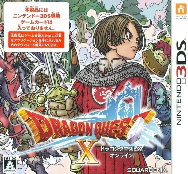 Dragon Quest X: Mezameshi Itsutsu no Shuzoku Online for 3DS Walkthrough, FAQs and Guide on Gamewise.co