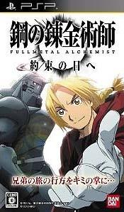 Hagane no Renkinjutsushi - Fullmetal Alchemist: Yakusoku no Hi e on PSP - Gamewise