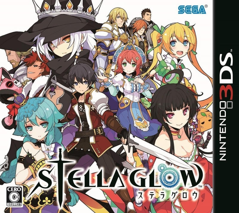 Stella Glow on 3DS - Gamewise