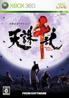 Gamewise Tenchu Z Wiki Guide, Walkthrough and Cheats