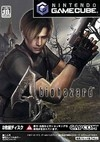 Resident Evil 4 for GC Walkthrough, FAQs and Guide on Gamewise.co