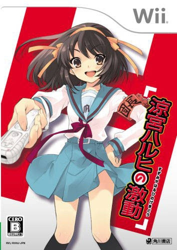 Suzumiya Haruhi no Gekidou for Wii Walkthrough, FAQs and Guide on Gamewise.co
