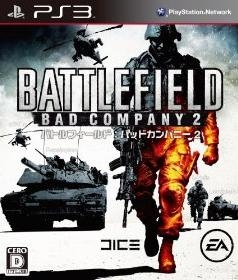 Battlefield: Bad Company 2 on PS3 - Gamewise