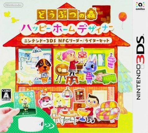 Animal Crossing: Happy Home Designer on 3DS - Gamewise