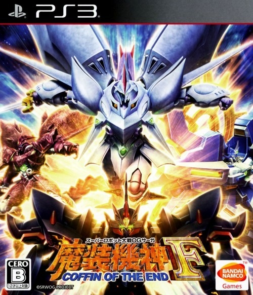 Super Robot Wars OG Saga Masou Kishin F: Coffin of the End | Gamewise