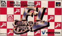 F-1 Grand Prix Wiki - Gamewise